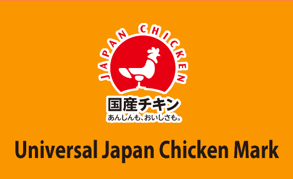 Universal Japan Chicken Mark