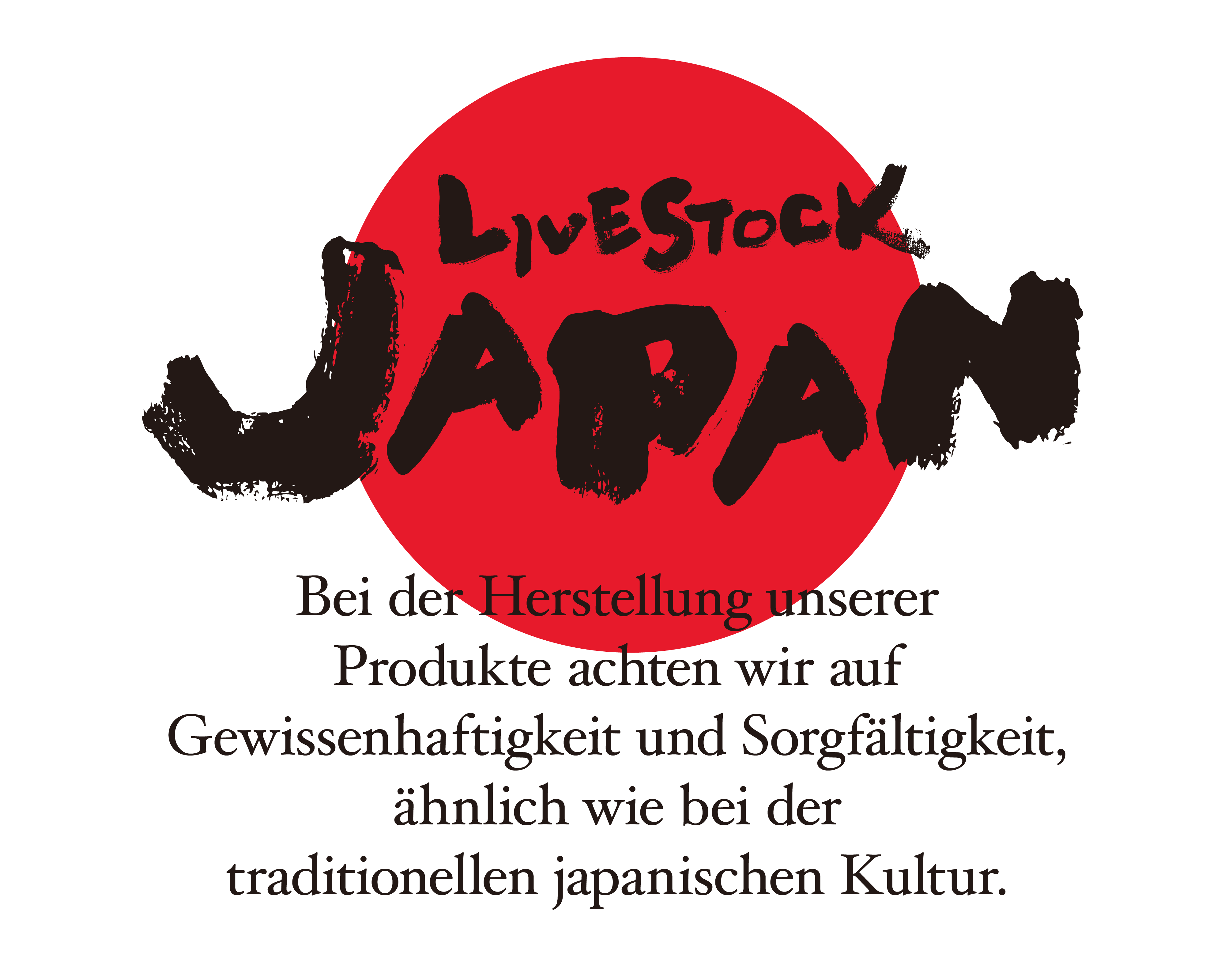 Japan Livestock Products Export Promotion Council