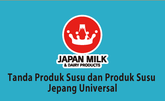 Universal Japan Milk and Dairy Products Mark