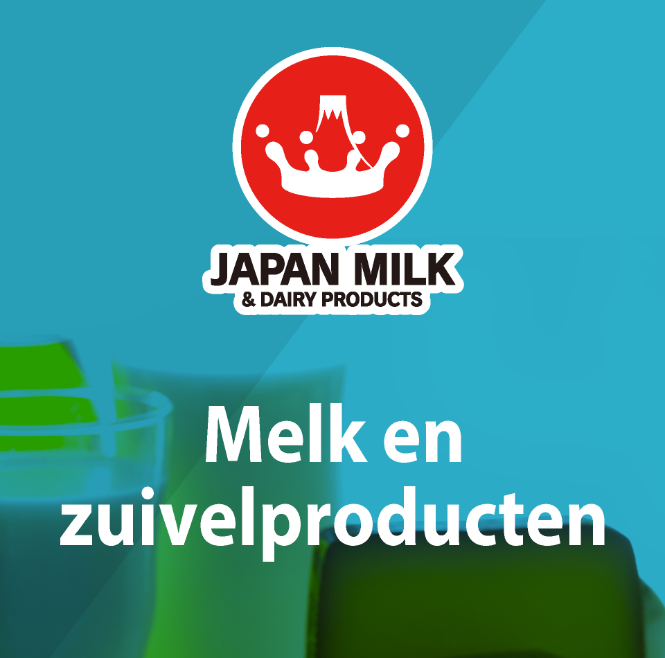 牛乳・乳製品
