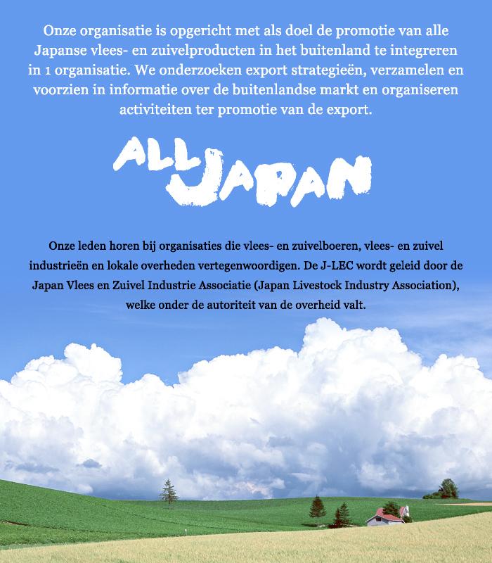 All Japan